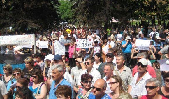 В Мариуполе избрали «народного мэра»