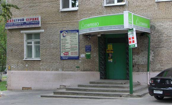 Банк России лишил лицензии банки БФТ, «Софрино» и «Радиан»