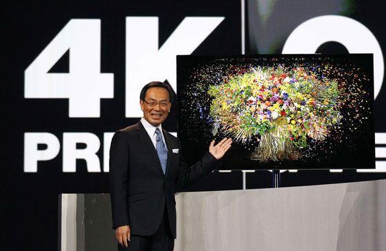 Новейшие технологии Японии продолжают удивлять