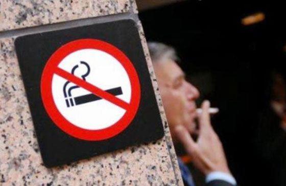 Запрет курения значительно распространился