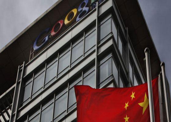 В честь 25-летия событий на Тяньаньмэнь китайцам заблокировал Google