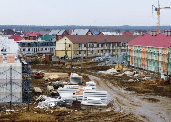 Планируется возвести 27 многоквартирных таунхаусов на 236 домовладений