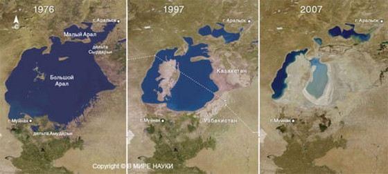 Гибель Аральского моря - одна из самых больших экологических катастроф