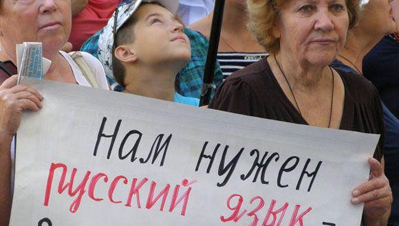 Двое украинских депутатов разработали законопроект о статусе русского языка