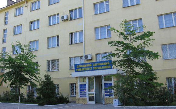 ВУЗам востока Украины порекомендовали временно остановить обучение