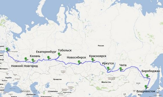 Транссибирская магистраль - самая длинная дорога в России. Ее длина более 9 тыс. км.