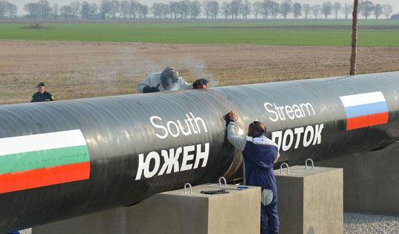 Проект «Южный поток» приостановлен в Болгарии до устранения замечаний Еврокомиссии