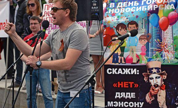 В Новосибирске состоялся митинг против выступления Мэрилина Мэнсона