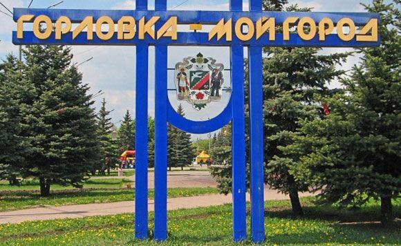 СМИ: Вооруженные люди увезли мэра Горловки в неизвестном направлении