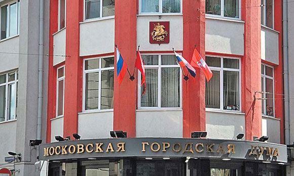 В столице официально стартовала кампания по выборам в городской парламент