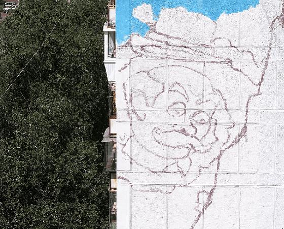 Фрагмент картины с образом егеря