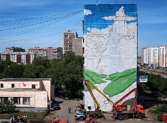 Картина на фасаде дома №146 на пр. Ленина. Магнитогорск
