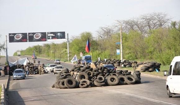 Под Донецком неизвестные захватили автобус с детьми