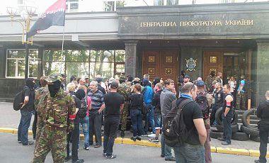 Активисты Майдана собрались перед зданием Генпрокуратуры в Киеве
