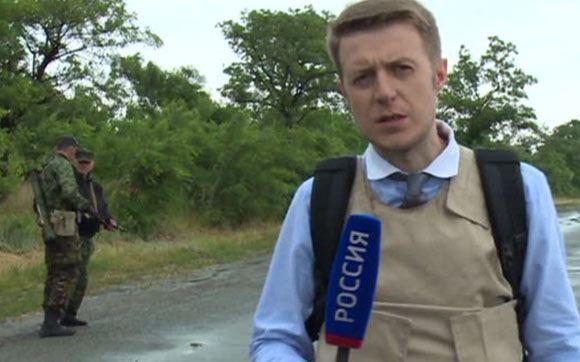 Два члена съемочной группы ВГТРК погибли под Луганском