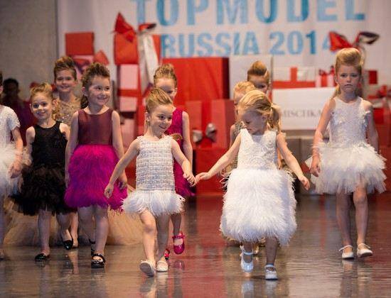 Фееричный финал конкурса LITTLE TOP MODEL OF RUSSIA 2014