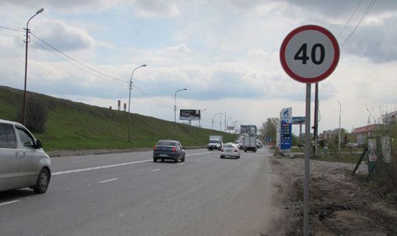 Скорость движения в центре Москвы ограничат до 40 километров в час