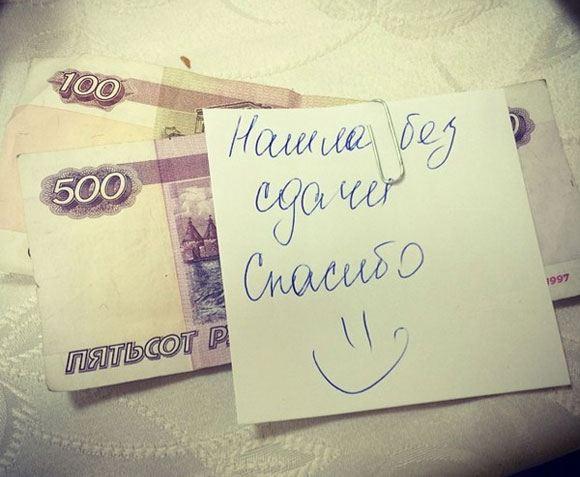 Павел Воля начал брать деньги за фото с собой