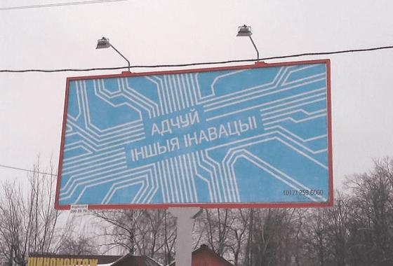 Минский паттерн еще не утвержден, но его используют