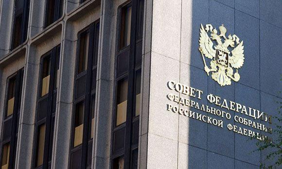 Совфед поддержал инициативу об отмене решения, дающего права ввода войск на Украину
