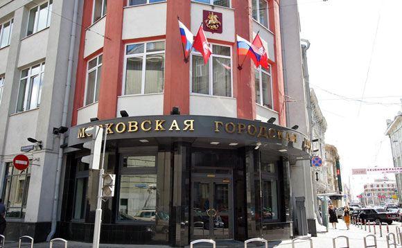 Мосгордума приняла поправки, лишающие депутатов городского парламента зарплат