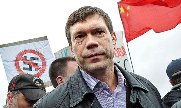 Спикером парламента союза ДНР и ЛНР стал Олег Царев