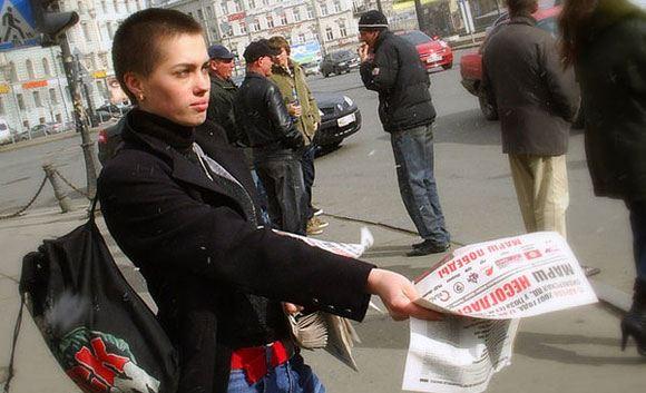 Полина Стронгина была амнистирована