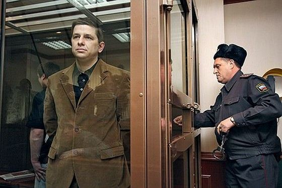 Молодой мэр Михаил Булгаков попался на взятке