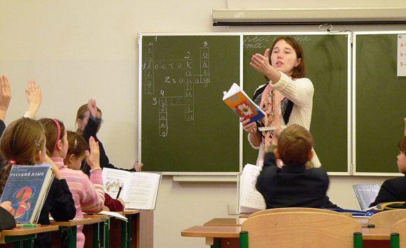 Оскорбление учителей может стать уголовно наказуемым