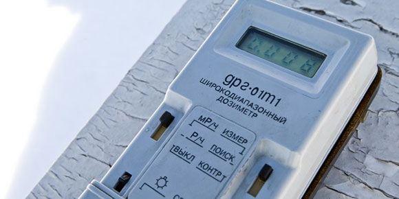 Банки отказываются защищать россиян от радиоактивных денег