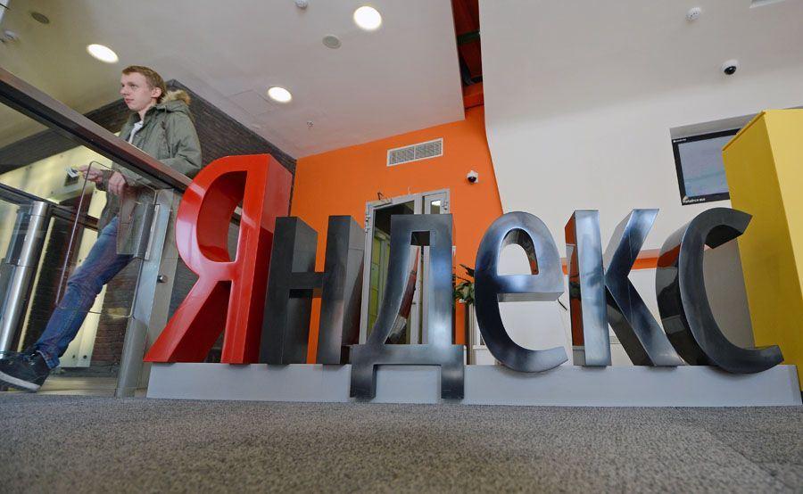Генпрокуратура не нашла причин регистрировать «Яндекс» как СМИ