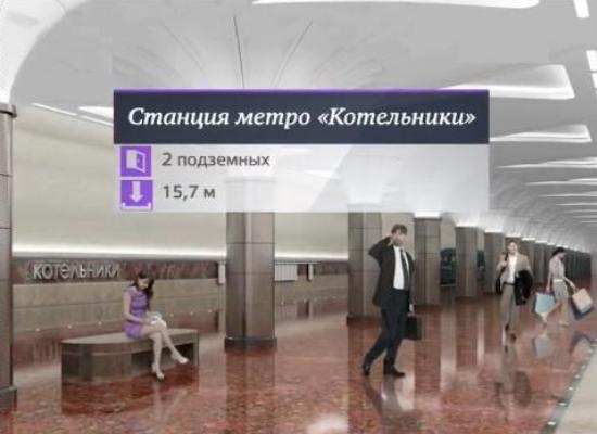 Новую станцию планируют открыть в декабре