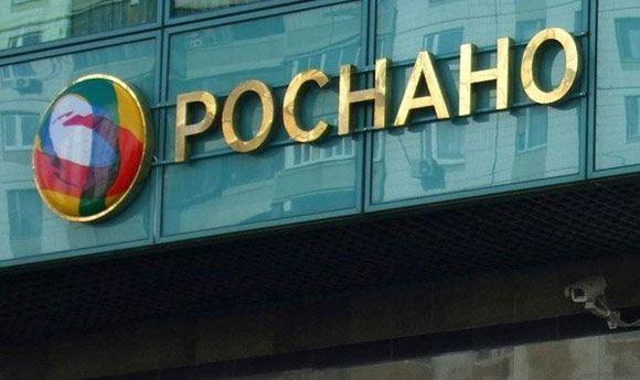 Генеральная прокуратура начала проверку деятельности «Роснано»