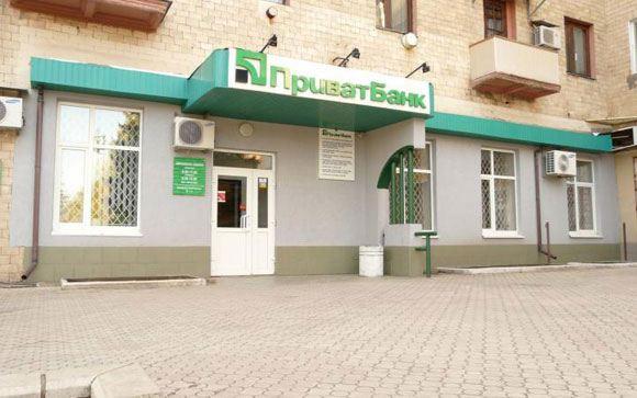 В Донецке грабители вынесли из «ПриватБанка» 15 миллионов гривен