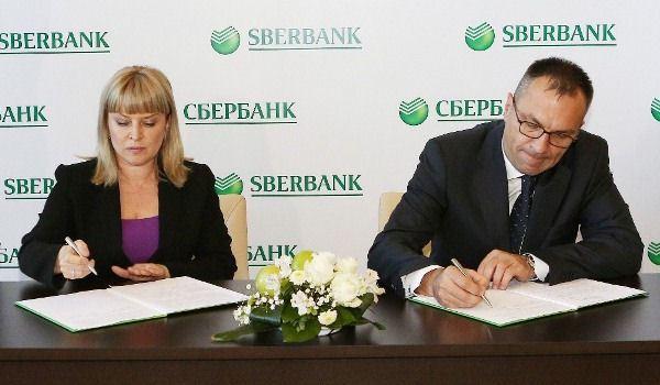 Подписание соглашения о строительстве завода