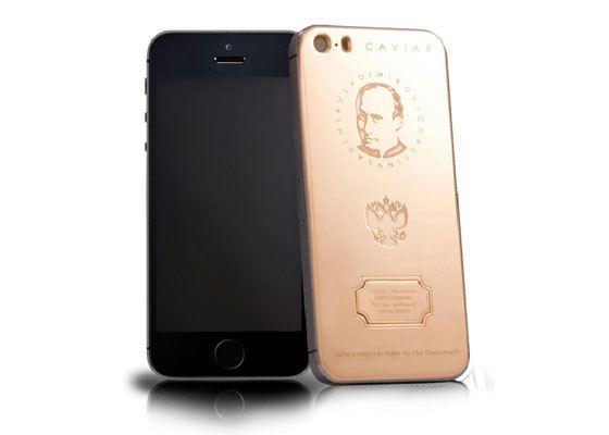 Золотой «Путинфон» продается за $4350