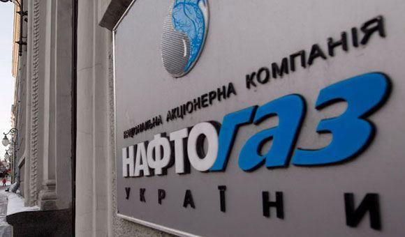 Глава «Нафтогаза» посоветовал украинцам экономить газ зимой