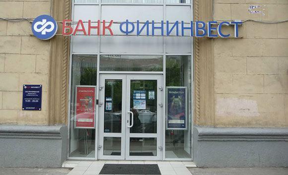 Центробанк лишил лицензий еще три российских банка