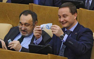 Депутат Худяков предложил заменить банкноту с обнаженным Аполлоном