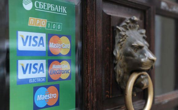 Власти смягчили требования к международным платежным системам