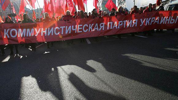 Минюст Украины намерен добиться запрещения деятельности в стране Компартии