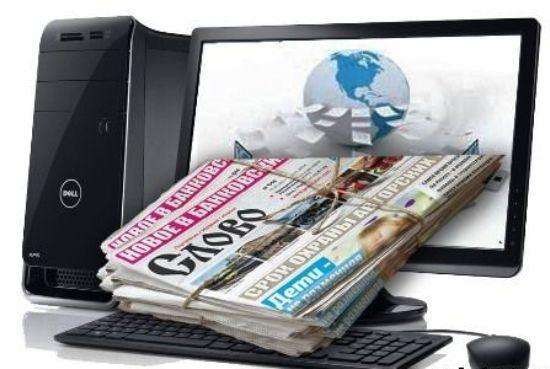 Перспективы досок бесплатных объявлений в Сети оценены положительно
