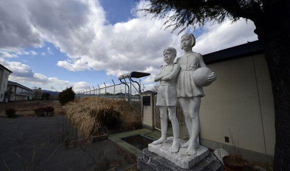 К востоку от японской префектуры Фукусима произошло землетрясение