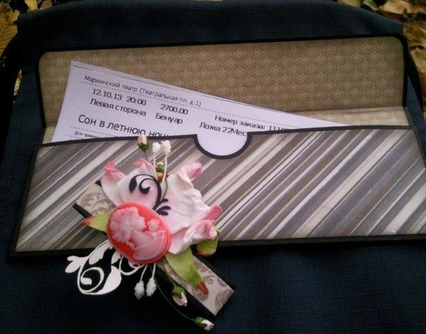 Билет - превосходный подарок