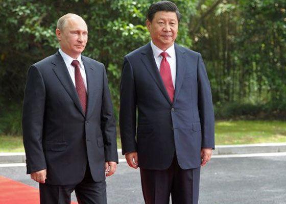 Владимир Путин и Си Цзиньпин в Южной Америке