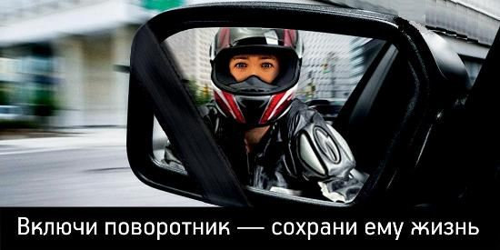 В Пензе появится социальная реклама от ГИБДД