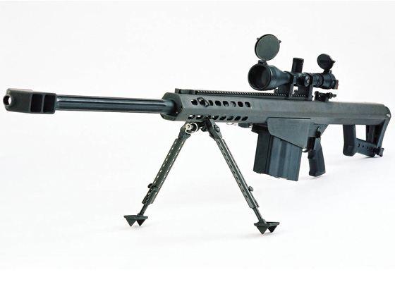Barrett M82 - the most long-range rifle in the world