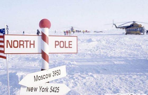 Северный полюс - место для путешественников-экстремалов