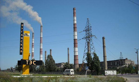 Луганская область отключена от энергосистемы Украины