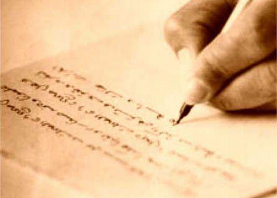 Фредерика Эвелин Стилуэл Кук написала самое длинное завещание в мире